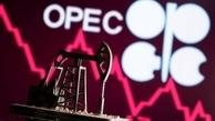 رویترز: اوپک پلاس تولید نفت را افزایش نمیدهد