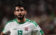 ستاره سابق پرسپولیس آماده بازی در مقابل ایران