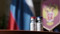 روسیه   |    برای تولید مشترک واکسن کرونا از آمریکا و اروپا سفارش تولیددریافت کرد