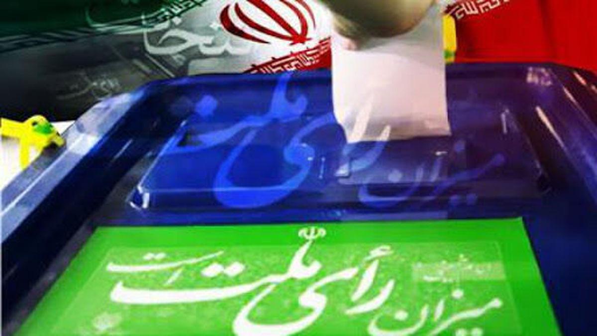 ثبتنام ۲۳۱ داوطلب انتخابات میاندورهای مجلس در تهران قطعی شد