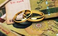 منتظر وام 100 میلیونی ازدواج نباشید فعلا خبری نیست
