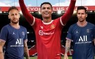 بالاتر از مسی و نیمار   رونالدو پردرآمدترین فوتبالیست جهان