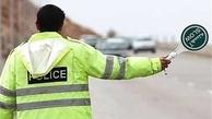 ممنوعیت تردد از ۱۲ تا ۱۷ خردادماه در شرق استان تهران اعمال می شود
