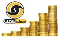 وکیل شاکیان پرونده «سکه ثامن»: برای اتحادیه طلا و جواهرات تهران پرونده پولشویی تشکیل شده   احتمال پرداخت مطالبات مالباختگان «سکه ثامن» قوت گرفت