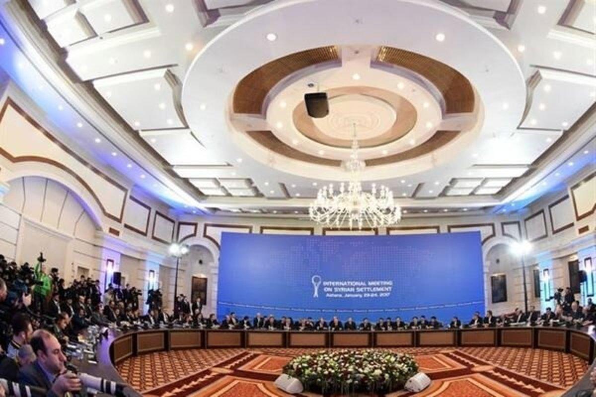 بیانیه پایانی نشست «آستانه» درباره سوریه  تأکید بر راهکار سیاسی