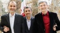 روایت حیرتانگیز احمدینژاد از وضعیت بقایی و مشایی| بقایی و مشایی کجا هستند؟