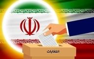 اقتصاددانان پویش ایران سربلند