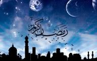 چهارشنبه اول ماه مبارک رمضان اعلام شد