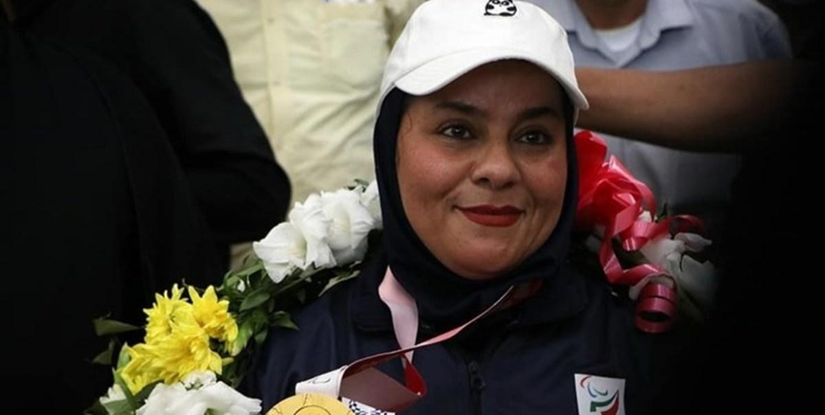 بانوی طلایی پارالمپیک خوزستانی استخدام میشود
