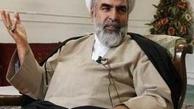 روح الله حسینیان نمایند سابق مجلس درگذشت