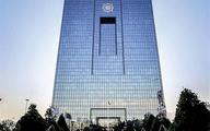 افزایش نرخ سود سپرده بانکی | ۲ تصمیم جدید شورای پول و اعتبار