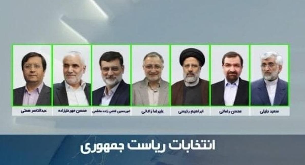 ساعت ۲۲ امشب، قرعهکشی برنامههای انتخاباتی نامزدها در صداوسیما