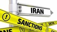دراتاق ساکت مسئول فلج کردن اقتصاد ایران هستند