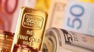 قیمت طلا و سکه امروز چهارشنبه 22 اردیبهشت  جدیدترین قیمت طلا و سکه در بازار
