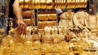 سکه وطلا |  حباب سکه نزدیک به دو میلیون تومان میباشد