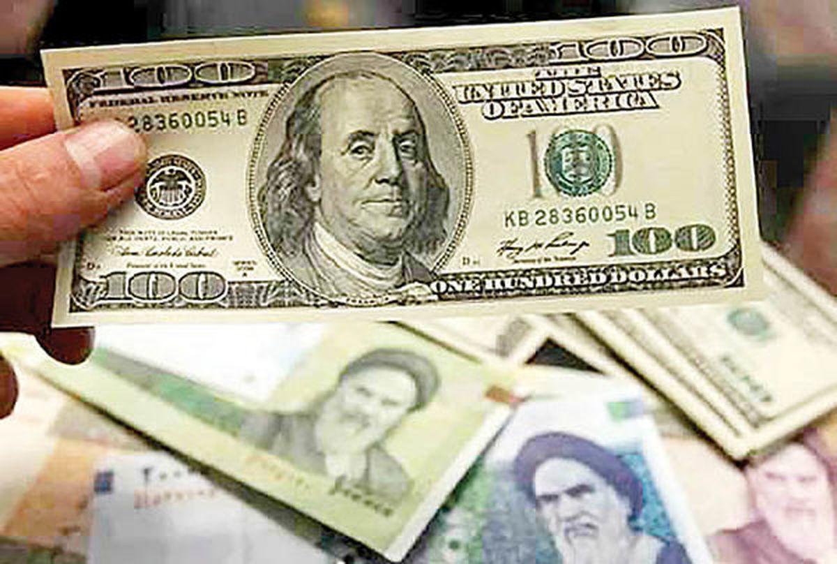 قیمت دلار در بازار آزاد  |  دلار کانال عوض کرد