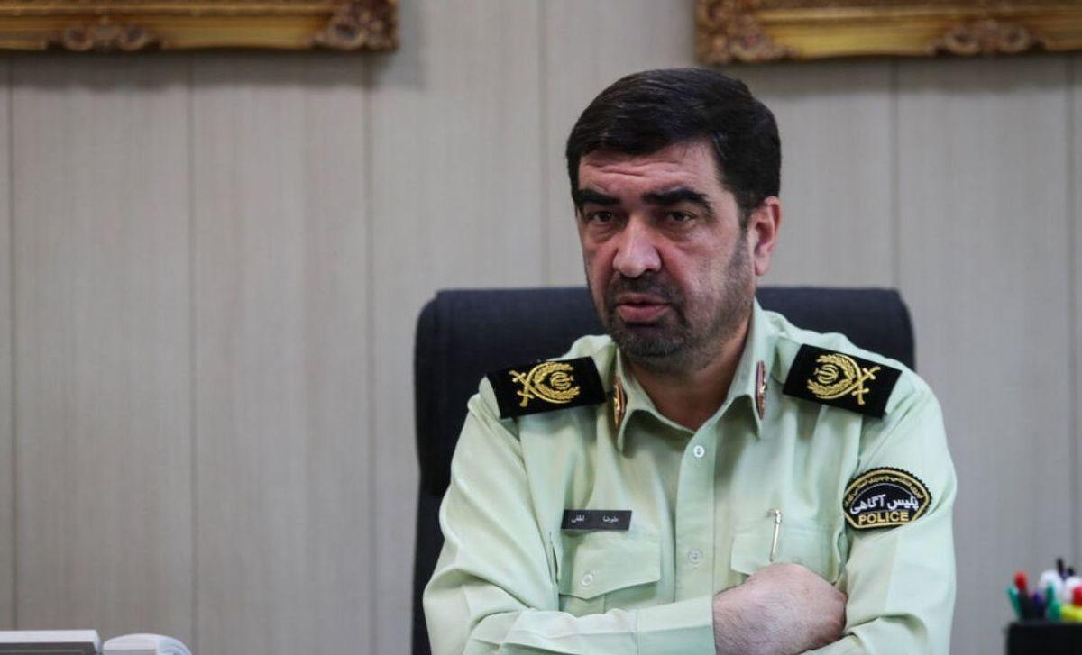 اعلام سهم تهران از کل سرقتهای کشور   افزایش جعل و کلاهبرداری در پایتخت