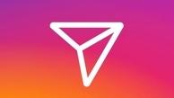 اینستاگرام حساب ارسالکنندگان پیامهای آزار دهنده در دایرکت را برای همیشه مسدود میکند