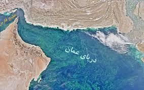 انفجار  | کشتی انگلیسی در دریای عمان دچار سانحه شد.