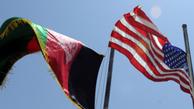 تله آمریکاییها برای مردم افغانستان