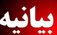 بیانیه دبیرکل جبهه ایران اسلامی در حمایت از آیتالله رئیسی