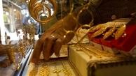 اتحادیه طلا و جواه  |  کلاهبرداران دست به کار شدهاند، اینترنتی طلا نخرید