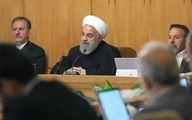 تصویب تعدادی از آیین نامه های اجرایی قانون بودجه سال ۱۳۹۹ کشور