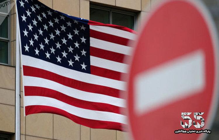 وضعیت اقتصاد آمریکا از نگاه مدیران بانک مرکزی