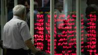 عرضه ۱۰ درصد سهام شستا در بورس
