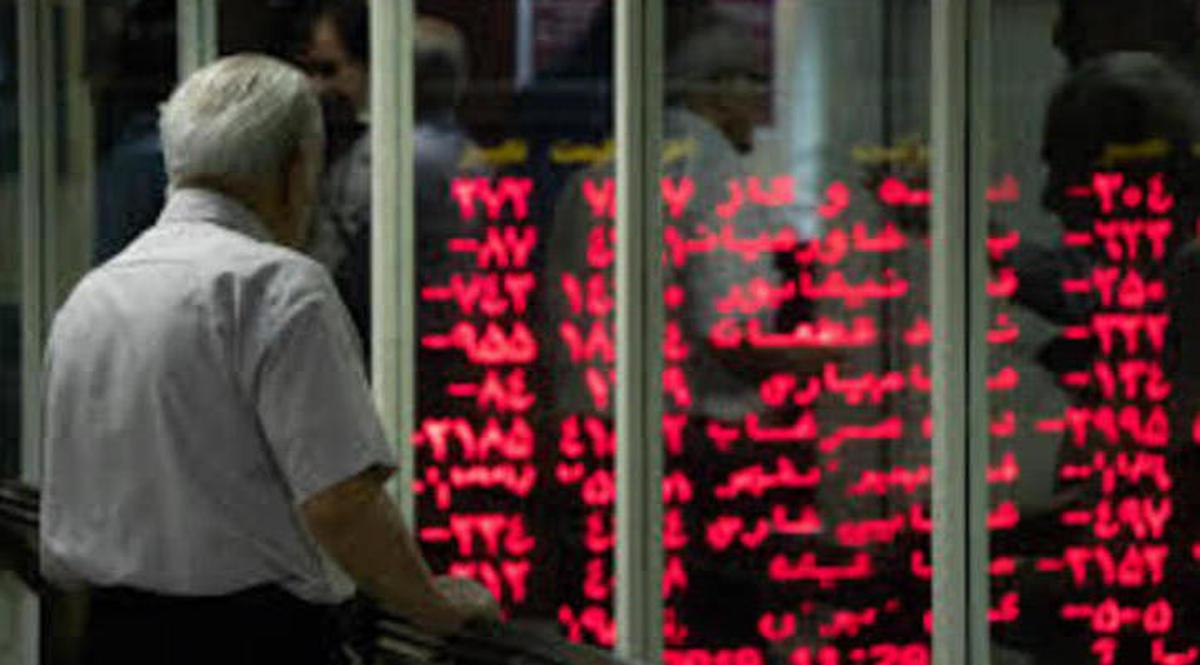 عرضه ۱۵ درصد از سهام بزرگترین هلدینگ سیمان کشور در بورس
