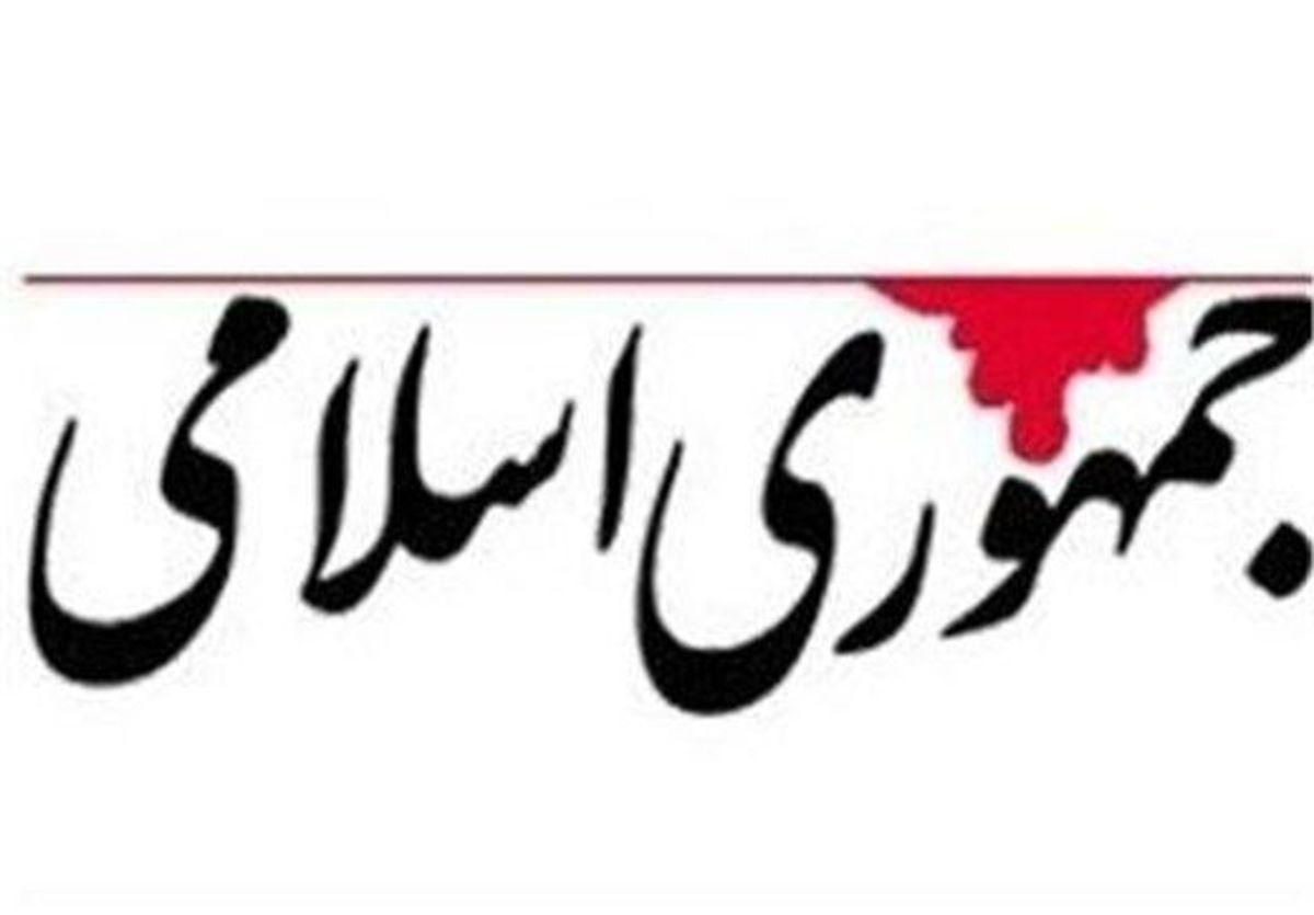 پیشنهاد متفاوت جمهوری اسلامی به مدافعان طالبان