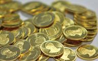 قیمت طلا و سکه امروز یکشنبه 15 فروردین 1400  کاهش اندک قیمت طلا و سکه