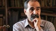 چرا مردم ایران به صلح و دوستی نیاز دارند نه تابآوری؟