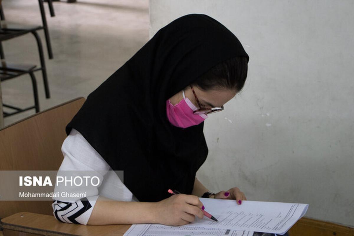 تمدید مهلت دریافت کارت آزمون دکتری وزارت بهداشت