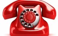 فناوری قدیمی تلفن ثابت انگلیس برچیده میشود