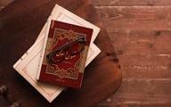 یادداشتی در باب اینکه مثنوی را چگونه بخوانیم   «منزل به منزل در شهر مولانا»
