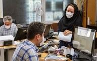 اعلام شرایط فعالیت کارکنان در دستگاههای اجرایی لرستان