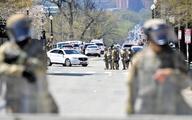 بازگشت جو امنیتی به پایتخت آمریکا   «کنگره» برای دومین بار طی سه ماه گذشته مورد حمله قرار گرفت