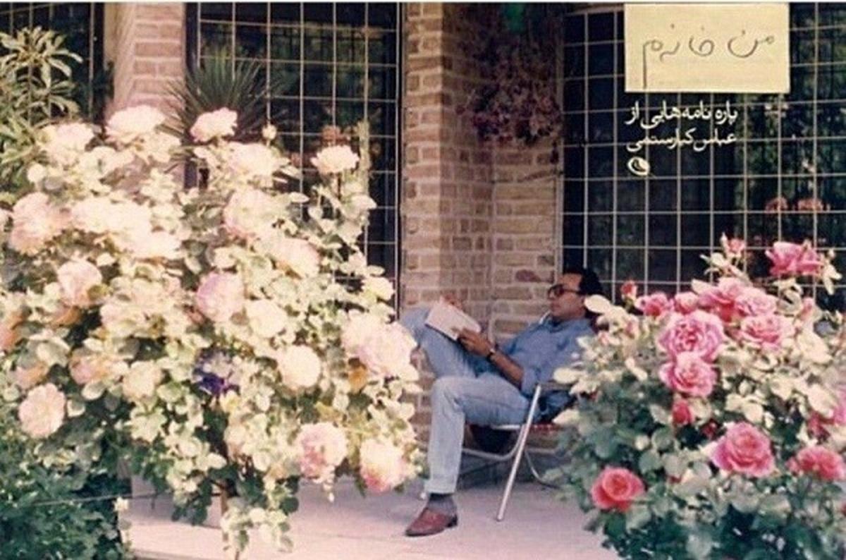 احمد کیارستمی به انتشار نامههای خصوصی پدرش اعتراض کرد.
