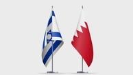 اسرائیل از ۱۰ سال قبل دفتر حافظ منافع در بحرین دارد
