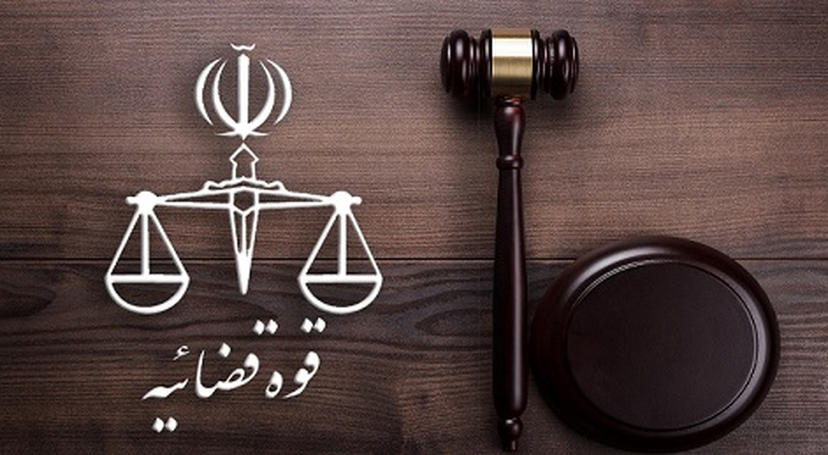 تعطیلی همه ادارات و بانکها     واحدهای تابعه قوه قضاییه تعطیل شدند