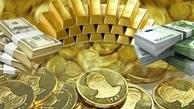 قیمت طلا، سکه و دلار امروز    ایا روند کاهشی ادامه ارد؟