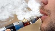 عوارض مرگبار مصرف سیگار الکترونیکی