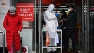 کرونا پس از 55 روز متوالی به پکن بازگشت
