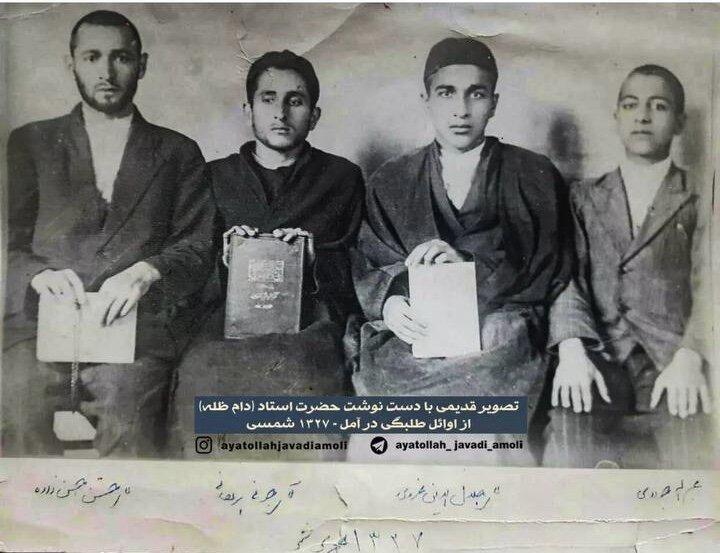 عکسی دیده نشده از جوانی علامه حسنزاده آملی