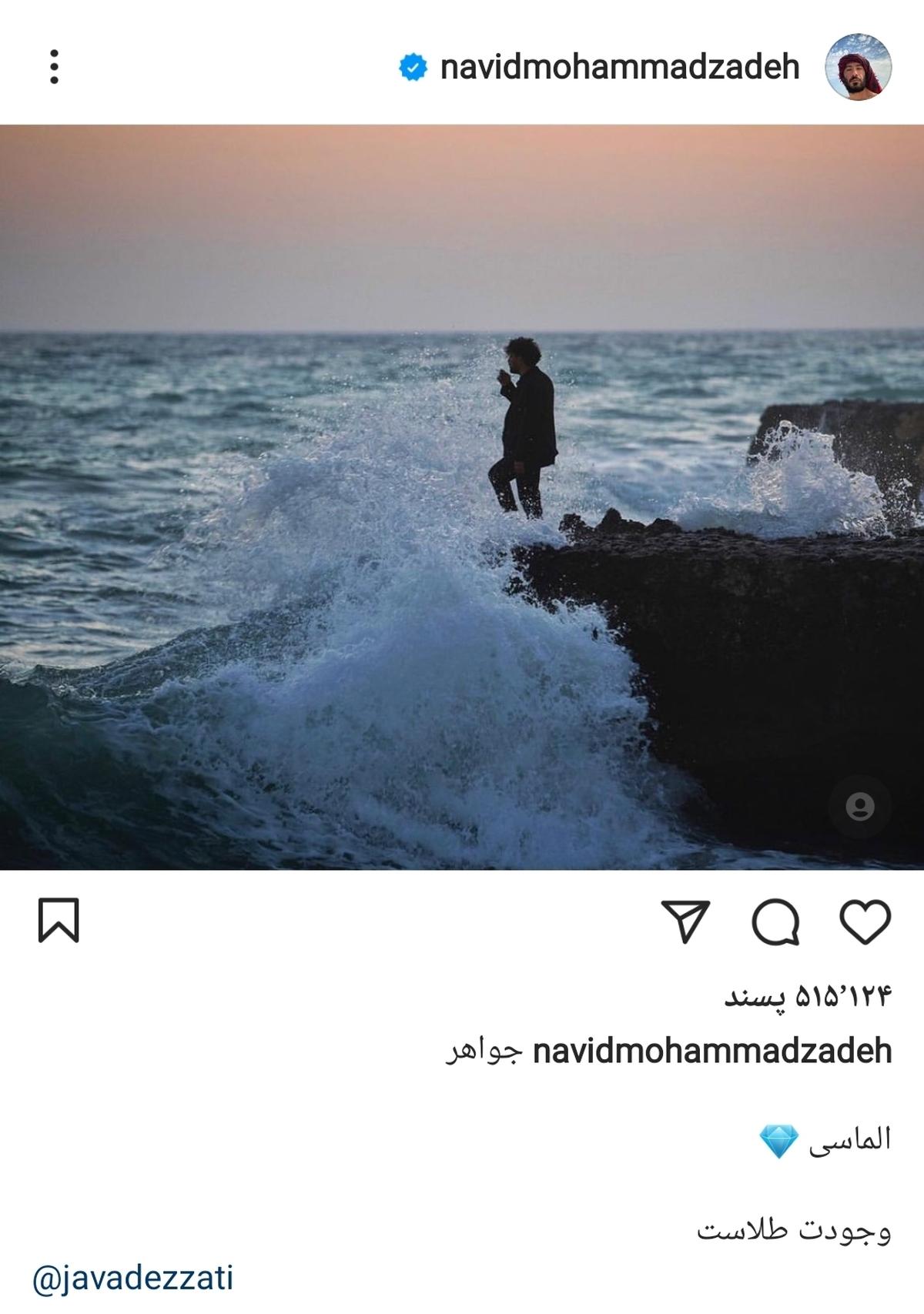 نوید محمدزاده خطاب به جواد عزتی: وجودت طلاست