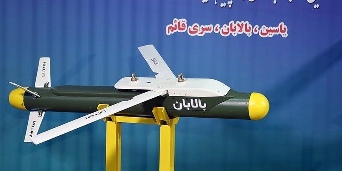 اقتدار دفاعی ایران در آسمان+عکس
