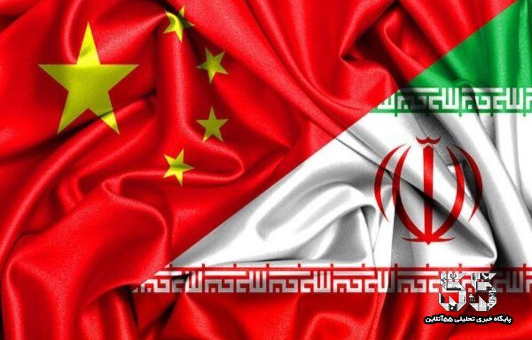 ایرانستیزی پشت سپر چینهراسی | بررسی قرارداد 25ساله ایران و چین
