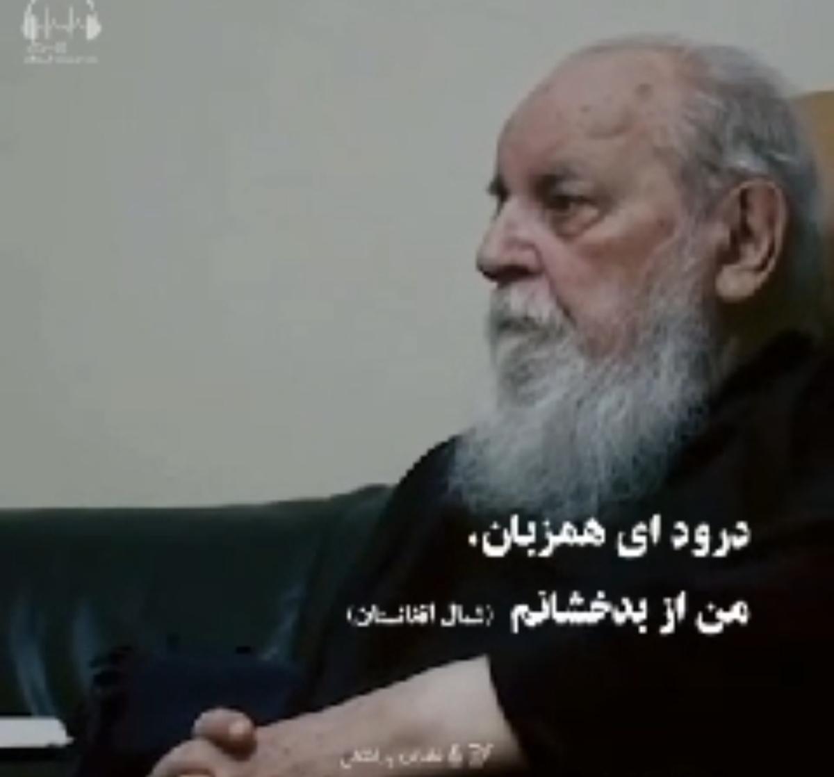 دیدار غفران بدخشان شاعر افغانستانی با هوشنگ ابتهاج + ویدئو