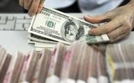 پولهای بلوکه شده ایران آزاد شد؟